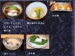 味舌の料理3
