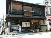 20080503_田中屋01_ed.jpg