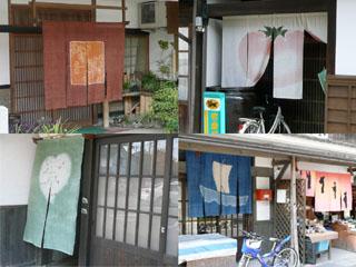 081012_勝山暖簾.jpg