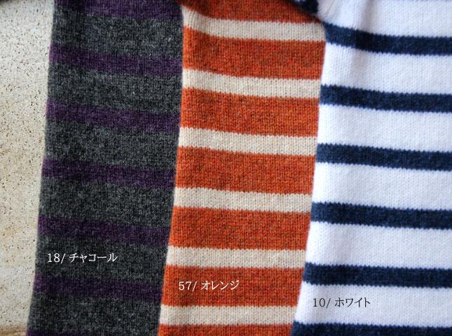 1025knit1-B5.jpg