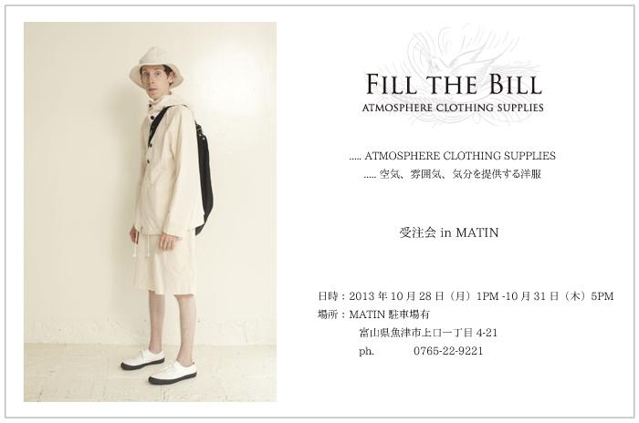FILL-THE-BILL-SS2014.jpg