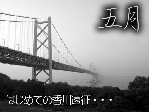 20110506_951841.jpg