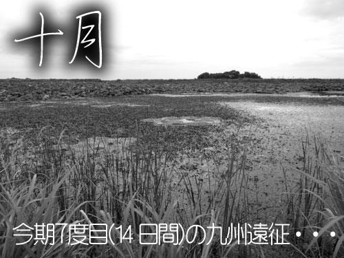 20111013_1055069.jpg