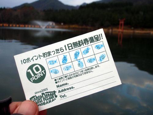 20111211 024.jpg