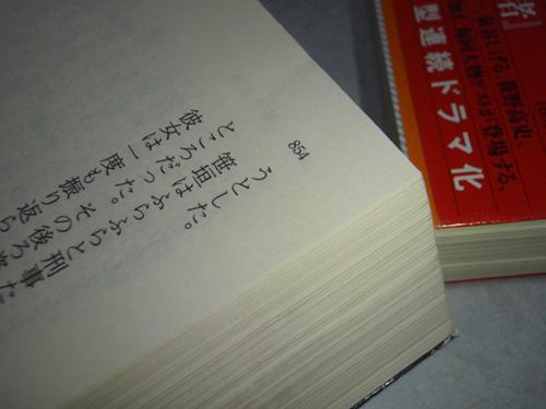 20120122 008.jpg
