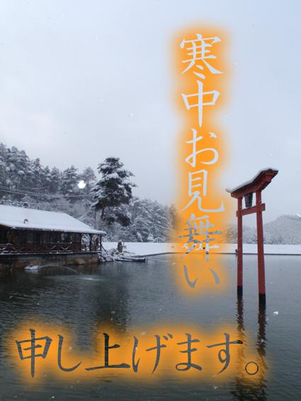 20120123 006.jpg