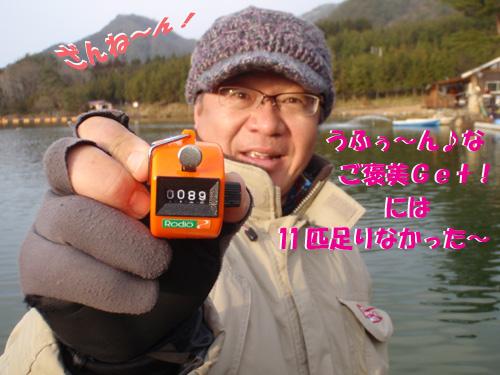 20120311 014.jpg