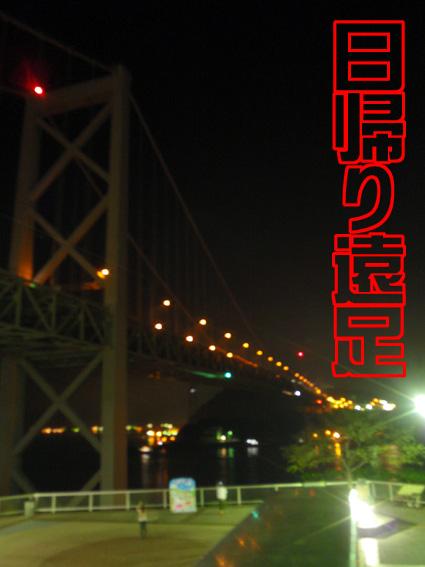 20120429 001.jpg