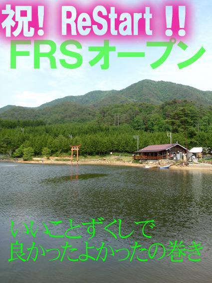20120526 019.jpg