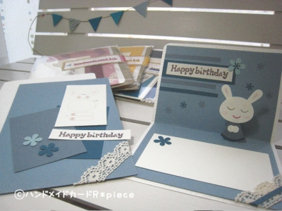 K-01select(にぶブルー/うさぎ/Happy birthday/プラスαはお好きなのをどうぞ)