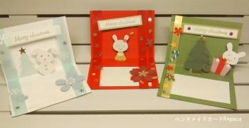 うさぎと暮らす掲載カード