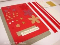 ポインセチアのカードが作れるよ!