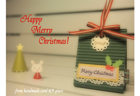素敵なクリスマスを☆