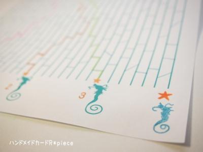 手書き龍!