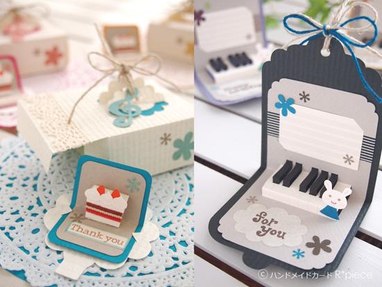 ケーキにつられてピアノの練習をした思い出がよみがえる・・・