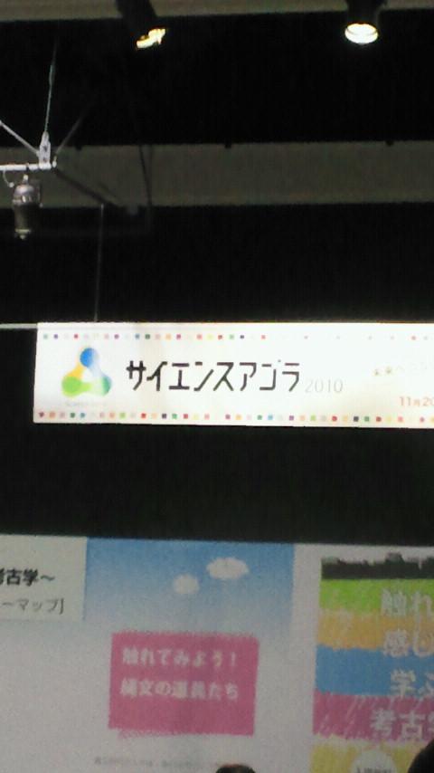 2010112114090000.jpg
