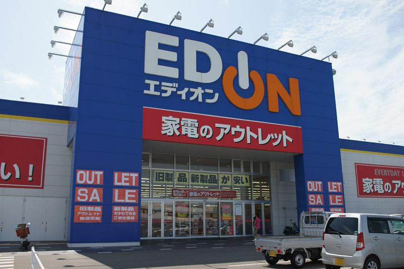 立派な建物なのに~ この後はどうなるのかなぁ... 確かに閉店らしい.... 閉店セールのエディ
