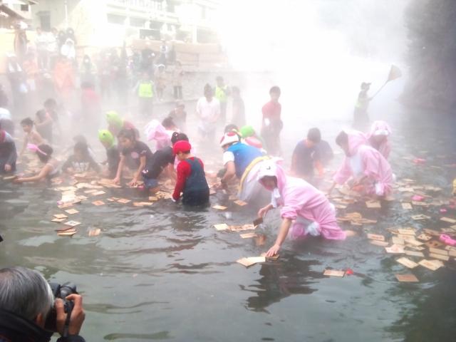 仙人風呂かるた大会