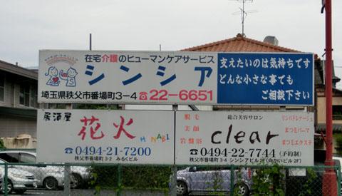 CIMG6994_1.jpg