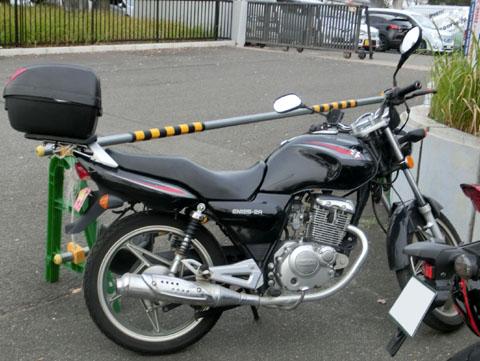 CIMG9148.JPG