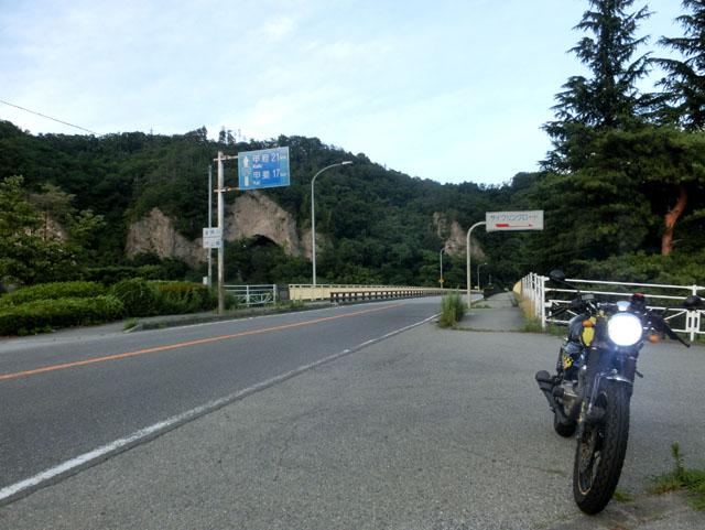 CIMG9787.JPG