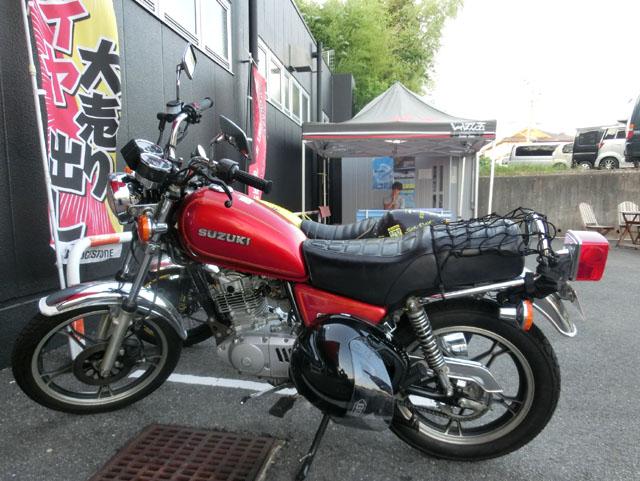 CIMG9970.JPG
