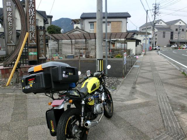 CIMG3873.JPG