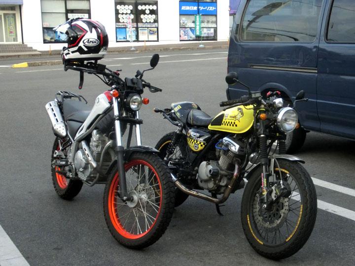 CIMG7326.JPG