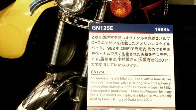 CIMG7490.JPG