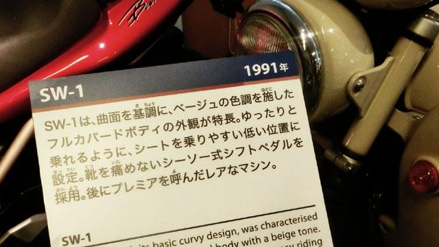 CIMG7505.JPG