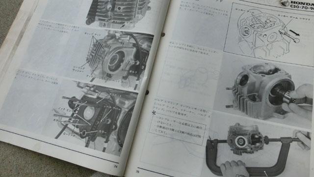 CIMG7807.JPG