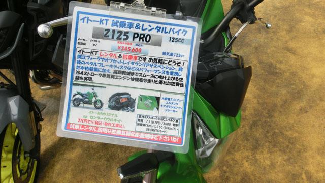 CIMG9401.JPG