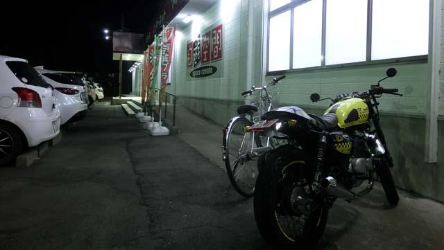 CIMG1165.JPG