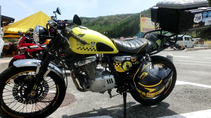 CIMG2660.JPG