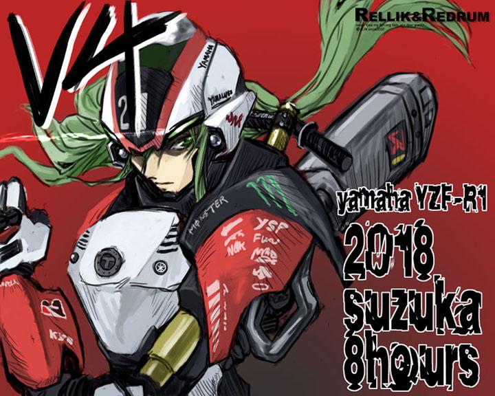r1_suzuka8h01.jpg