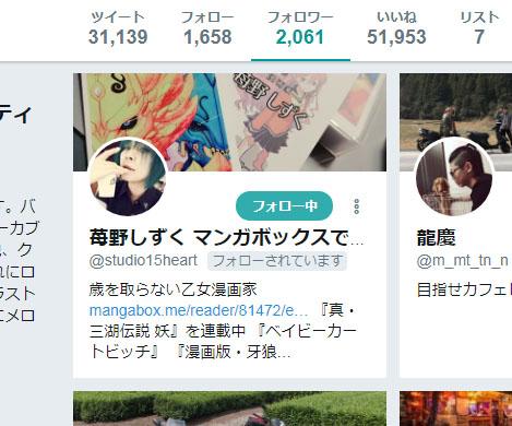 ichigo_follo.jpg