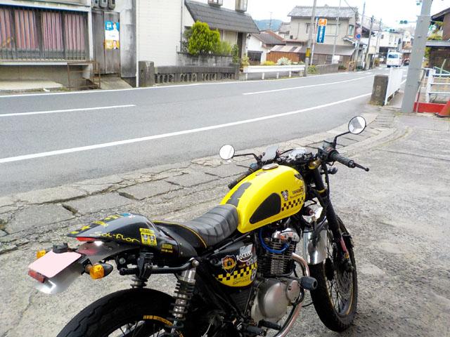 DSCN0274.JPG
