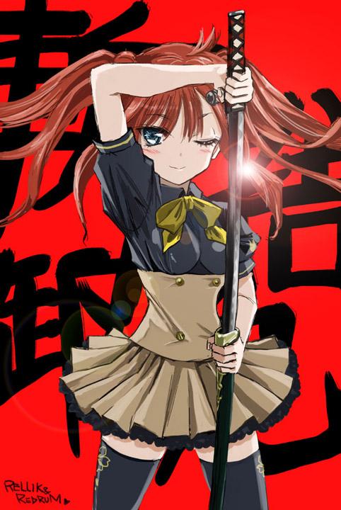 natsuhi04_04.jpg