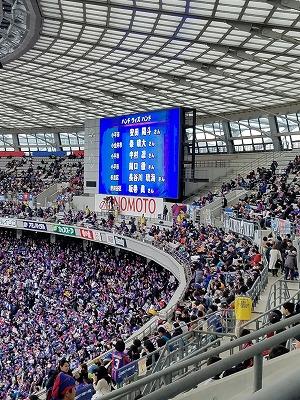 FC東京バスツアー_181124_0005.jpg