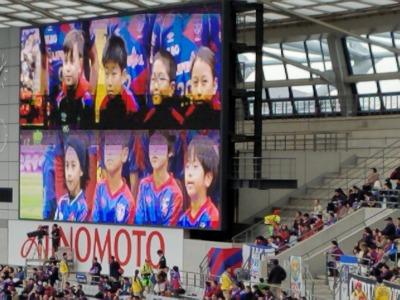 FC東京バスツアー_181124_0007.jpg