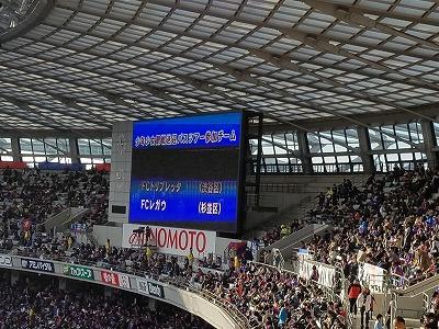 FC東京バスツアー_181124_0008.jpg