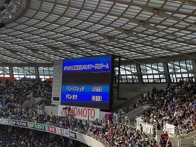 FC東京バスツアー_181124_0009.jpg