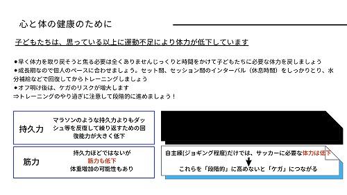FCLエスコーラ再開後_page-0007.jpg