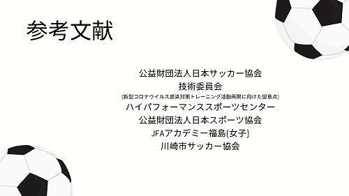 FCLエスコーラ再開後_page-0010.jpg