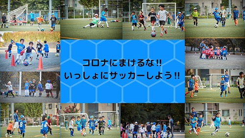FCLエスコーラ再開後_page-0011.jpg