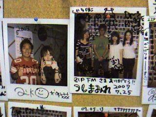 aikoのポラの隣だー