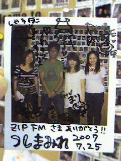 ZIPFMポラロイド