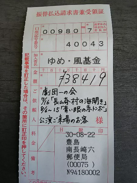 DSC_2927.JPG