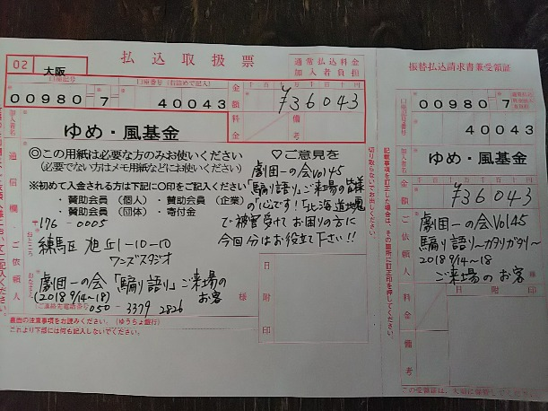 DSC_3066.JPG