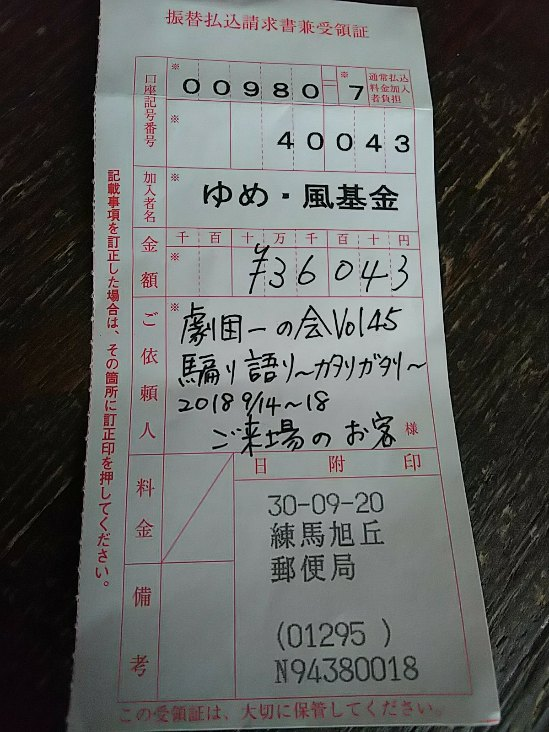 DSC_3068~2.JPG